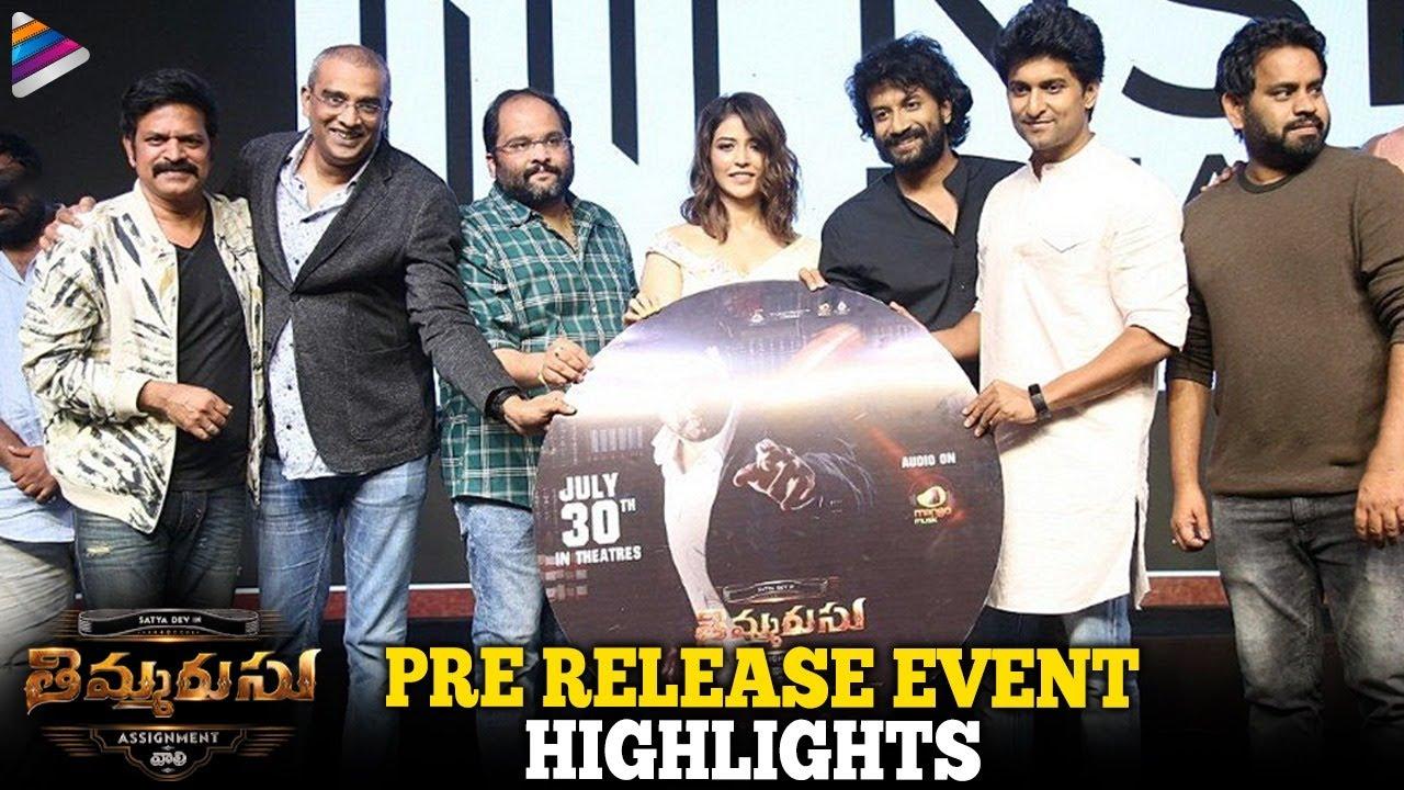 Thimmarusu Movie Pre Release Event Highlights   Nani   Satyadev   Priyanka Jawalkar   Brahmaji