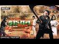 Indian Viraz | इंडियन विराज | Official Trailer 2018 | Prince Singh Rajpoot, Ritika Sharma