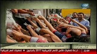 #إبراهيم_عيسى  مشهد توزيع  السكر لا يليق بمصر ومهين للشعب المصرى