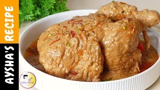 শাহী মুর্গ মোসাল্লাম (আস্ত মুরগীর রোস্ট) || Biye Barir Asto Murgir roast | Murg Musallam  Bangla