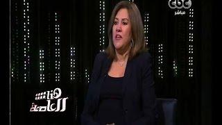 بالفيديو.. ابنة 'عبدالناصر': 'أستاذ هيكل كان لا بد أن يكون موجودا مع والدي قبل أي خطاب'