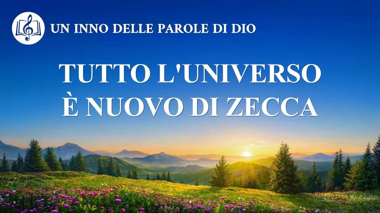 Cantico cristiano 2020 - Tutto l'universo è nuovo di zecca