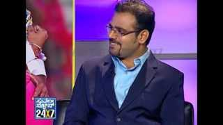 Bull Bull chat - Seg _ 3 - 21 May 13 - Suvarna News