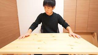 無印良品の折りたたみテーブルは値段もお手頃でいい感じ