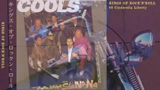 COOLS キングス・オブ・ロックンロール【クールス】 KINGS OF ROCK'N'ROLL.