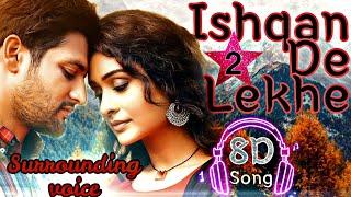 Ishqan De Lekhe 2 (8d Song) Sajjan Adeeb X Payal Rajput