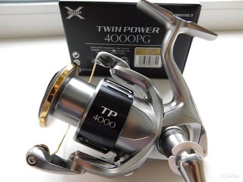 Обзор ЛУЧШЕЙ рыболовной катушки в соотношении цена-качество-надежность SHIMANO TWIN POWER 15 4000PG!