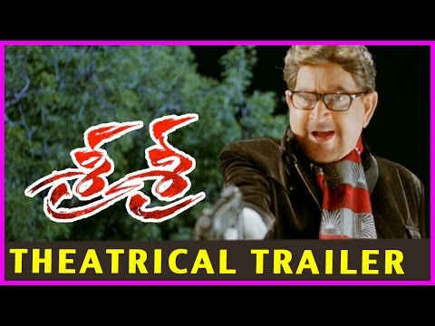 Sri Sri Movie Theatrical Trailer - Superstar Krishna & Vijaya Nirmala,Naresh