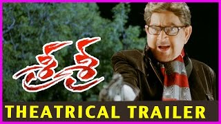 sri-sri-movie-theatrical-trailersuperstar-krishna-vijaya-nirmalanaresh