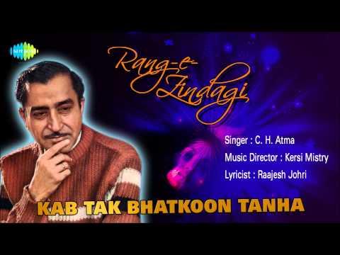 Best of C. H. Atma | Melodious Ghazal Songs