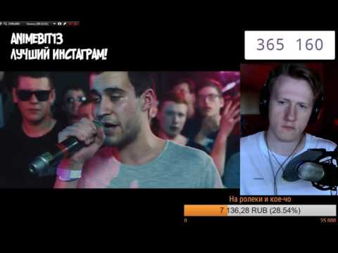 Реакция DK.inc 140 BPM CUP:...