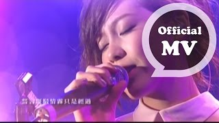 OLIVIA ONG [ 如燕 ] Official Music Video (夏夜晚風Live音樂會)