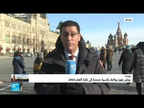 الانتخابات الروسية: تساؤلات عديدة أمام الجيل الجديد  - نشر قبل 10 دقيقة