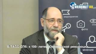 Новая дискуссия об Октябре 17-го