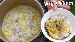How To Cook Pork Corn Rice - Pressure Cooker / Instapot Recipe