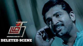 """Thadam Deleted Scenes"" - Arun Vijay Narrates | RS 113"