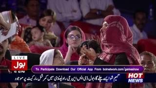 Participant cheats in Game Show Aisay Chalay Ga