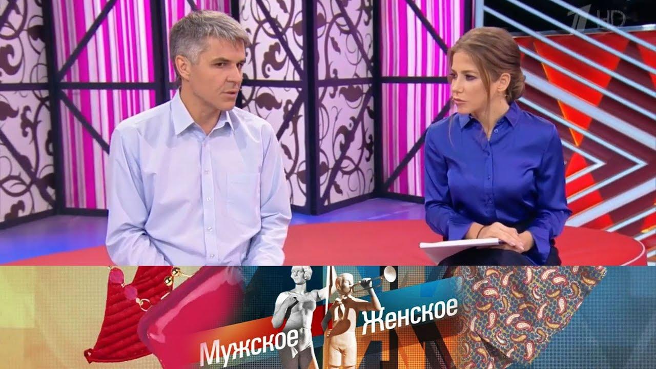 Холостяк из Краснодара. Мужское / Женское. Выпуск от 19.12.2018