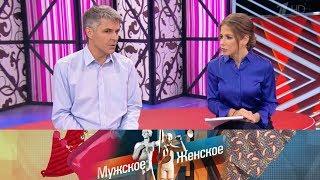 Мужское / Женское - Холостяк из Краснодара. Выпуск от 19.12.2018