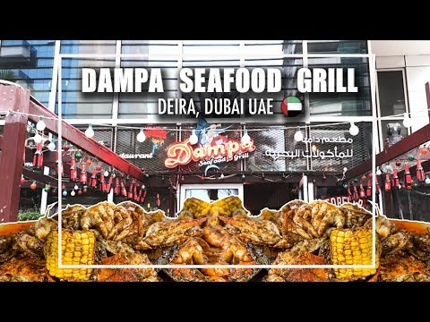 Dampa Seafood Grill | Best Seafood Grill In Dubai, UAE