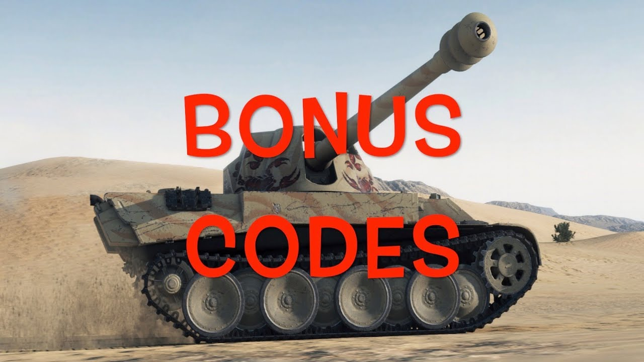 World of Tanks | Bonus Codes | NA Server (Expired)