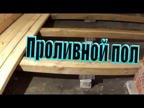 Проливной пол в бане / Правильная укладка доски /Деревенская жизнь