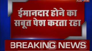 kanpur i t raids residence of additional sales commissioner keshav lal and rto sunita verma