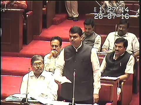 CM Devendra Fadnavis' reply in Vidhan Parishad Legislative Council on Kopardi Case