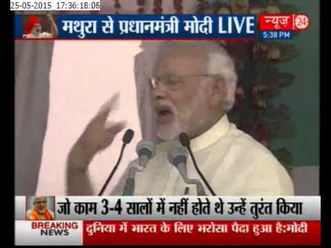 PM Narendra Modi addressing a rally in Mathura part 4