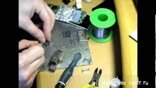 Урок 9 - Восстановление контактов SIM коннектора.