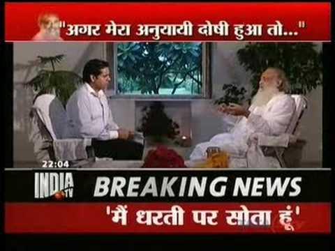 Sant Asaram Bapu ji's interview on India TV - Part 1