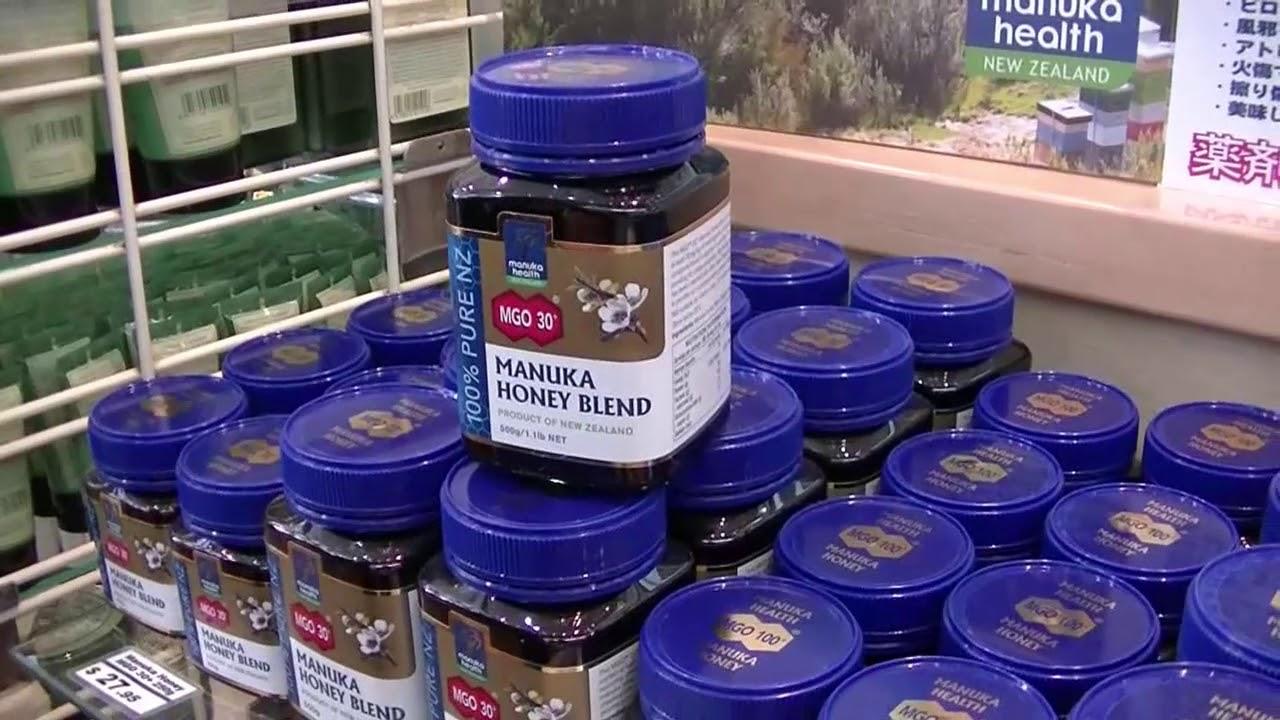 オーストラリアで人気のお土産 マヌカハニー
