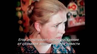 Буктрейлер ''Калина красная'' Жердевская библиотека