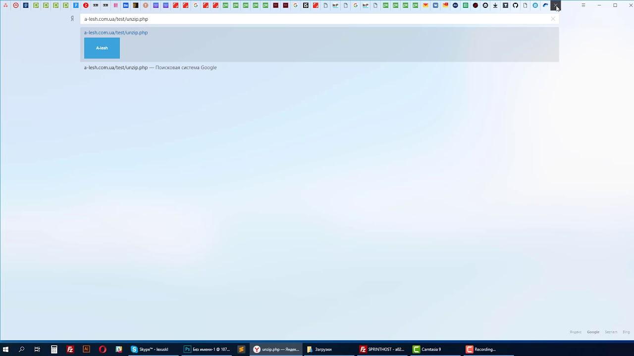 диск скрипт сжатия картинок на сервере выглядят так
