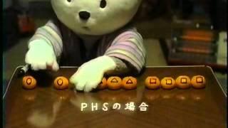 サントリー・モルツ「なべうまグッズ(耳たぶ)」(とんねるず・鈴木京...