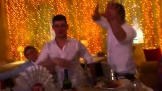 Серёжа Местный на свадьбе)