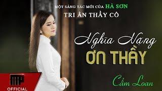 NGHĨA NẶNG ƠN THẦY - Ca sĩ CẨM LOAN - Nhạc Sĩ Hà Sơn thumbnail