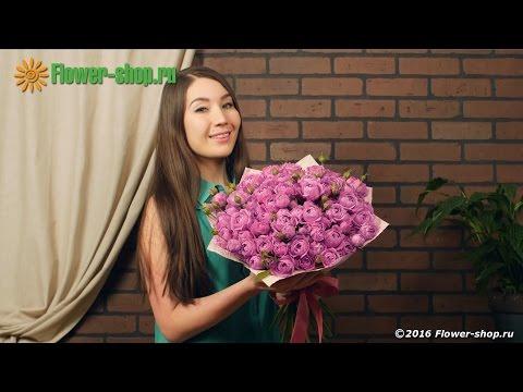 Букет из розово-сиреневых кустовых роз