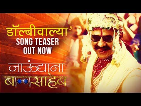 Dolbywalya | Song Teaser | Jaundya Na...