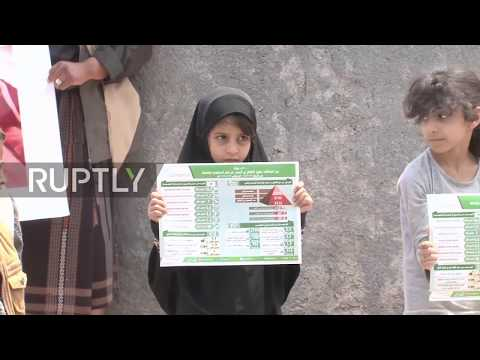 Yemen: Children protest outside UN offices one year after Saudi coalition airstrike on school