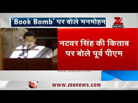Manmohan Singh defends Sonia Gandhi, refutes claims by Natwar Singh