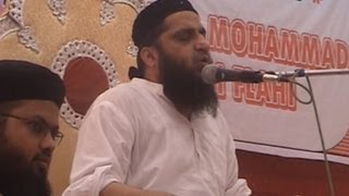 ᴴᴰ RARE | Full Nikaah Bayaan by Hadhrat Mufti Qari Ahmed Ali Falahi D B in Malageon, India
