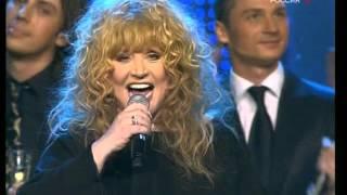 Алла Пугачева - Смех Звенит Серебром (Песня года, 2007)