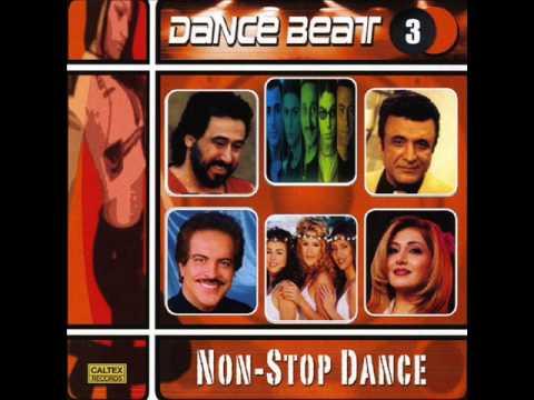 Sepideh - Ham Koocheh (Dance Beat 3)  | سپیده - همکوچه - پسر ایرونی