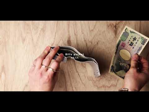 SITUS Minimalist Wallet Tyvek® / サイタス ミニマリストウォレット タイベック®
