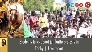 Students talks about jallikattu protests in Trichy | Live report