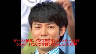 米ニューヨークに活動拠点を移したお笑いコンビ「ピース」の綾部祐二(...