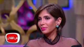 بالفيديو.. منى زكي تتأثر بإشادة المخرج محمد ياسين: أول مرة يقول كده