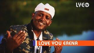 LYE.tv - Tesfit Bereket - Aykebxekin'ye | ኣይቀብጸክን'የ - LYE Eritrean Music 2018