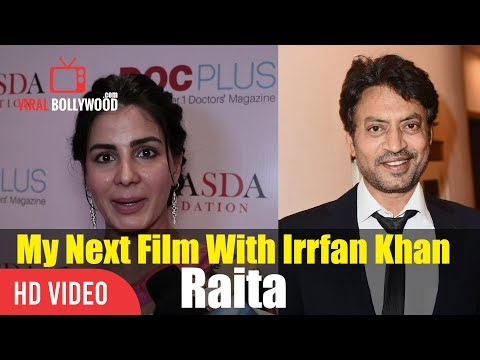 Irrfan Is One Of the Finest Actor Of Our Nation | Kirti Kulhari